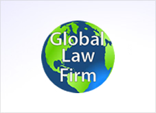 Global Law Firm Logo